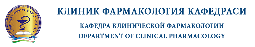 Department of Clinical Pharmacology